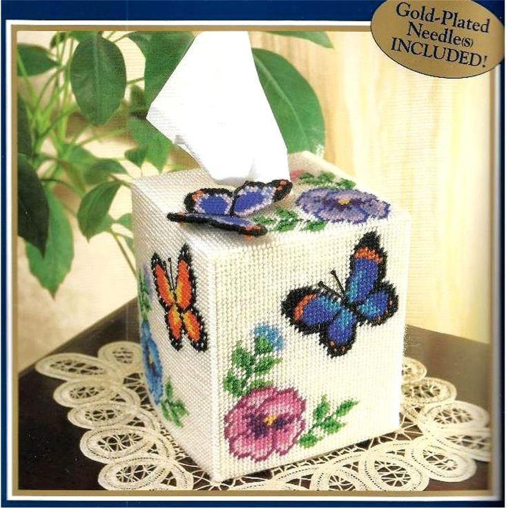 """Bucilla Plastic Canvas BUTTERFLY Tissue Box Cover Kit 4.5"""" x 5.5"""" Completed Size #Bucilla"""