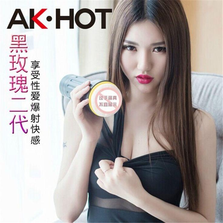 41.55$  Buy now - http://aliylr.shopchina.info/go.php?t=32490084862 - Newly Presented Simulation Vagina Men's Masturbation Mashine Top Quality Sex Product For men  #magazine