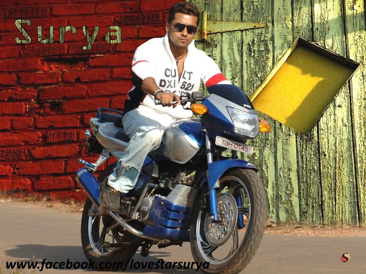 Bike: Jyothika, Bike, Sun