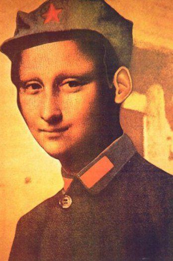 Roman Cieslewicz/1977-roman-cieslewicz-mona-tse-toung-collage.