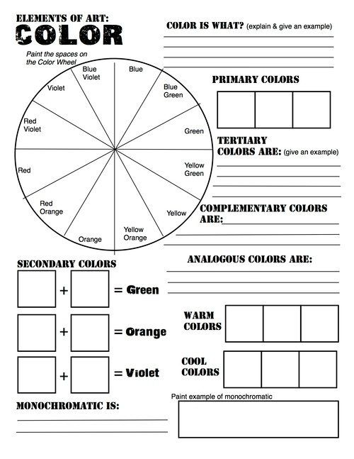 Printables Color Wheel Worksheet 1000 ideas about color wheel worksheet on pinterest wheel