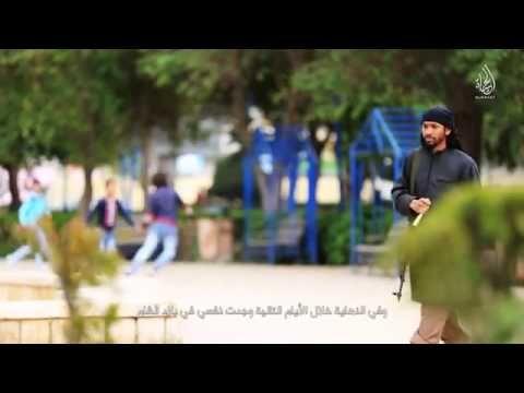 الدولة الاسلامية (قصص من ارض الحياة)جديد