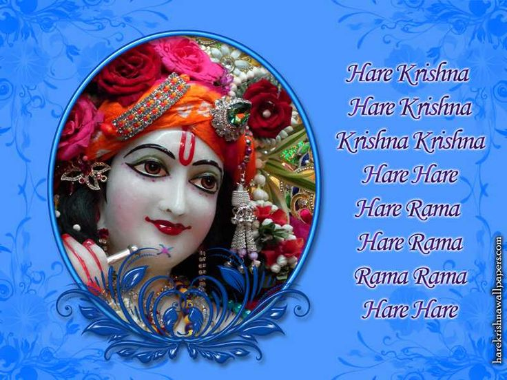 http://harekrishnawallpapers.com/chant-hare-krishna-mahamantra-artist-wallpaper-019/