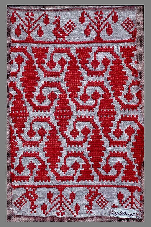 Fragment  Date: 18th century  Culture: Greek Islands  Medium: Silk on linen  Dimensions: L. 4 3/8 x W. 7 1/2 inches (11.1 x 19.1 cm)  Classification: Textiles-Embroidered  Accession Number: 09.50.1387