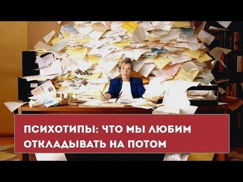 Нестандартное мышление c Ольгой Фроловой