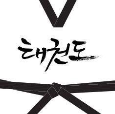 http://i.istockimg.com/file_thumbview_approve/44673018/5/stock-illustration-44673018-taekwondo-handgeschriebene-brief-in-koreanischer-das-hangul-genannt-wird.jpg