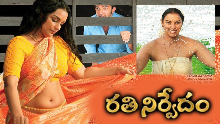 Watch Rathinirvedam Full Length Telugu Movie || Shweta Menon, Sreejith Free Online watch on  https://free123movies.net/watch-rathinirvedam-full-length-telugu-movie-shweta-menon-sreejith-free-online/