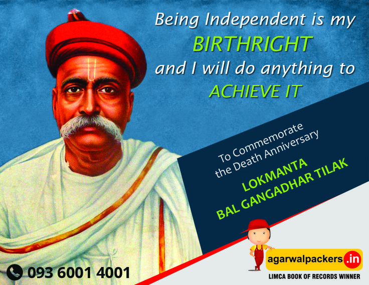 "Remembring Lokmanya Bal Gangadhar Tilak on his death anniversary & a centenary for his slogan to the citizens of India ""Swaraj is my birthright and I shall have it"". #‎today‬ ‪#‎balgangadhartilak‬ ‪#‎deathanniversary‬ #‎SafeRelocation‬ ‪#‎Household‬ ‪#‎Transportation‬ ‪#‎Relocation‬ ‪#‎Shifting‬ ‪#‎Residential‬ ‪#‎Offering‬ ‪#‎Householdpackers‬ ‪#‎Bangalore‬ ‪#‎Delhi‬ ‪#‎Mumbai‬ ‪#‎pune‬ ‪#‎hyderabad‬ ‪#‎Gurgaon‬ Know More Details Just click here: http://goo.gl/rNnO1o"