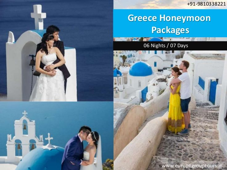 #GreeceHoneymoonPackages  #HoneymooninGreece  #GreeceTours Europe Group Tours offers affordable Honeymoon Packages for Greece from Delhi India, we covers all romantic destinations and sightseeing in Greece.