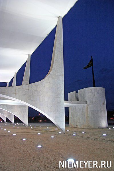 "Оскар Нимейер, Дворец Плоскогорья ""Планалту"" (Palacio do Planalto)"