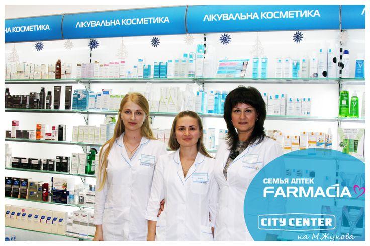 Наши эксперты-фармацевты подскажут вам какие препараты более эффективные и недорогие. Вы только спросите!