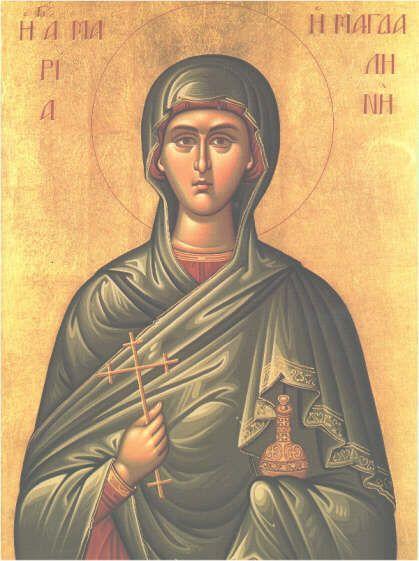 agia Magdalini