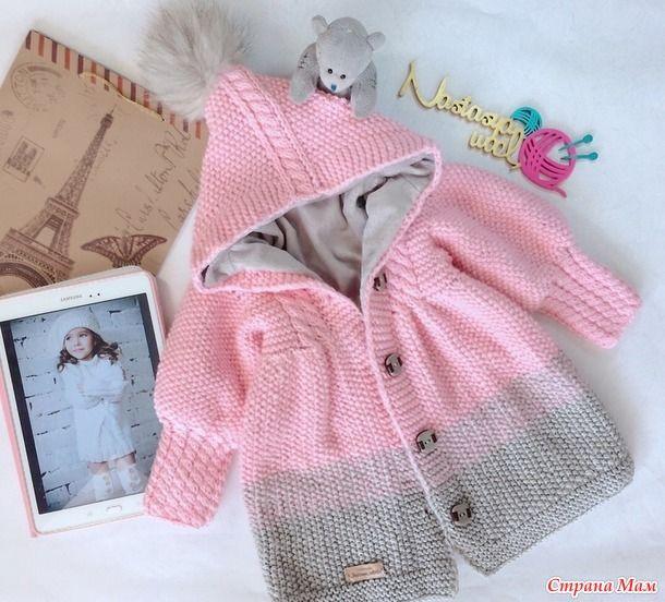 Вязаное пальтишко на девочку!