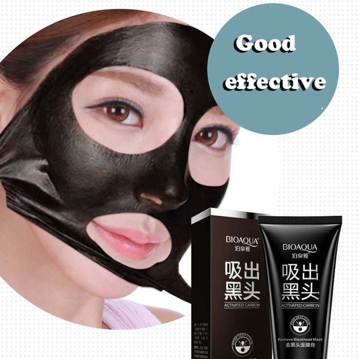 25 Best Ideas About Blackhead Removal Mask On Pinterest: Best 25+ Blackheads Nose Ideas On Pinterest
