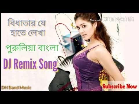 Bidhatar je Hate Lekha || Bangla DJ remix song || New purulia Song