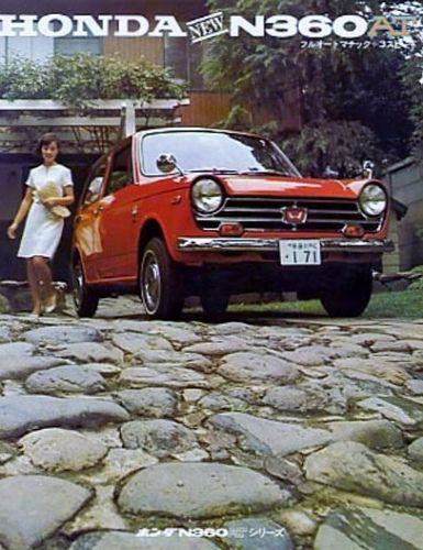 Honda N360 AT Japan Brochure 1969