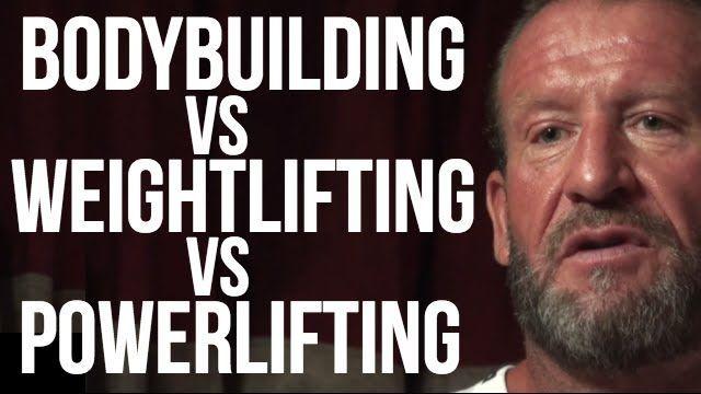 BODYBUILDING vs WEIGHTLIFTING vs POWERLIFTING - Dorian Yates on London Real