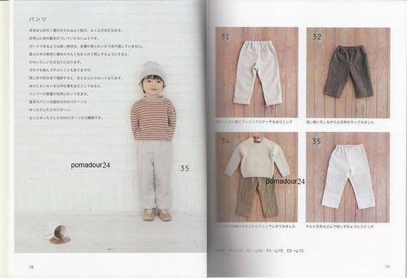 Libro en rústica: 79 páginas Editor: Bunka Shuppan Kyoku (marzo de 2008) Idioma: Japonés Libro peso: 350 gramos 48 proyectos de los niños y las niñas vestuario de 80, 90, 100 y 110 CM de altura con la hoja de patrón de escala completa  Contenido: * 8 camisas, 1 Bolero, 3 faldas Jumper, 5 jerseys, 2 chalecos, 2 chaquetas con capucha, 5 faldas, 4 vestidos y 18 pantalones.  Total: 48 proyectos de los niños y las niñas vestuario de 80, 90, 100 y 110 CM de altura con la hoja de patrón de escala…