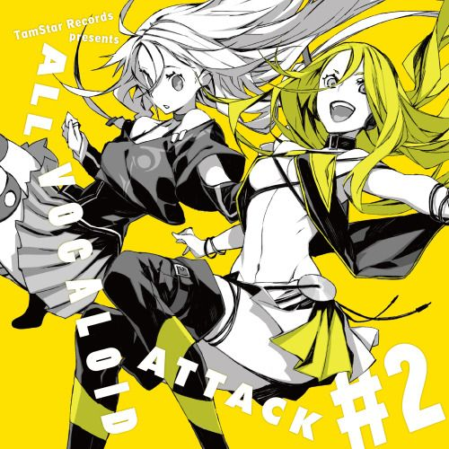 ALL VOCALOID ATTACK #2 CD Jacket Design & Art Direction: 林弘樹(草野剛デザイン事務所)