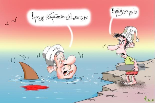 maniranam-rafsanjani-shark