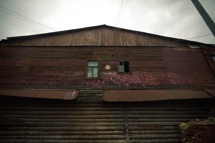 Syg.ma — Уличное искусство в Нижнем Новгороде