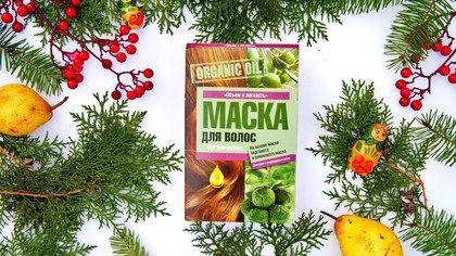 Masca organică pentru păr cu ulei de măsline și ulei de bergamot de la Fito Kosmetik