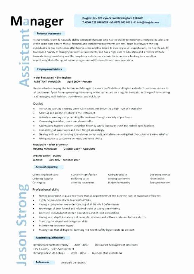 Assistant Store Manager Job Description Resume Lovely 12