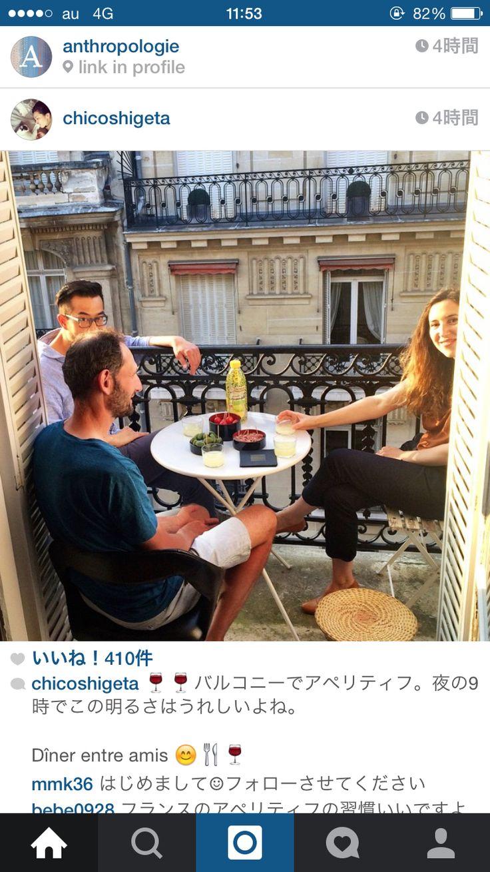 パリのテラスでパリっ子達とお茶したい