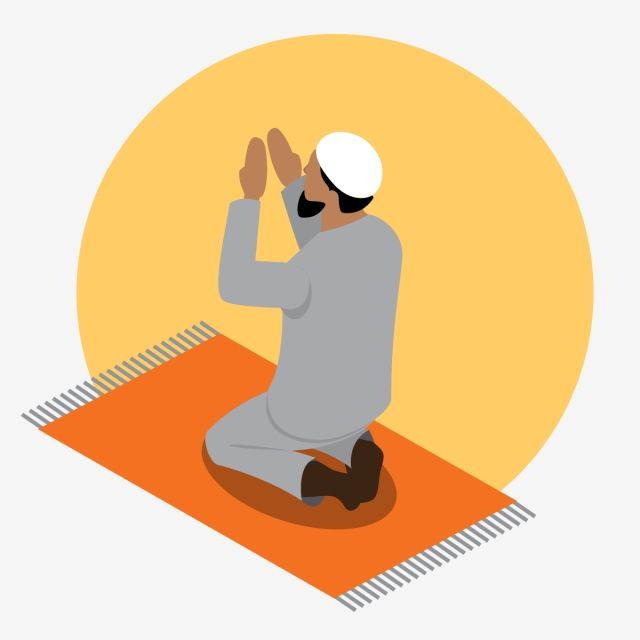 To God Cartoon Pray Muslim Islam Png And Vector With Transparent Background For Free Download Islamic Cartoon God Illustrations Cartoon