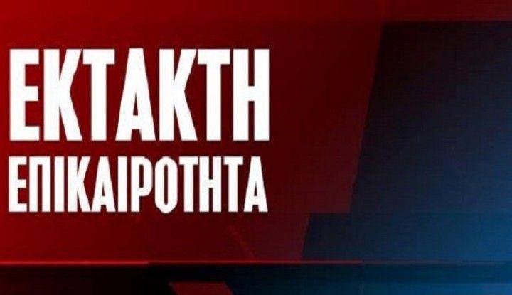 Ελλάδα: Εκκενώθηκε ο σταθμός ΗΣΑΠ στο Μοναστηράκι λόγω ύποπτης τσάντας