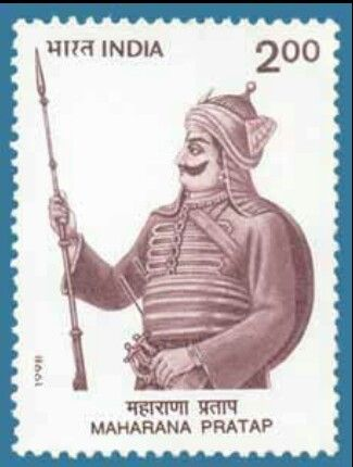 An Indian postal stamp on Maharana Pratap. .......