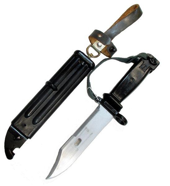 [DDR] Nationale Volksarmee 1980er Kampfmesser 74