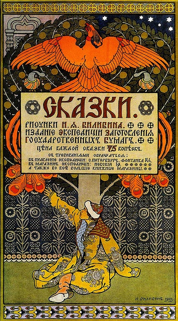 illustration russe : affiche pour Fairy Tales by Ivan Bilibin, 1903