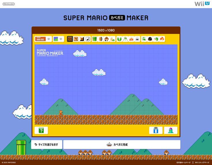 ONE: Nintendo crea un sitio que ofrece fondos de pantalla personalizados de Super Mario Bros