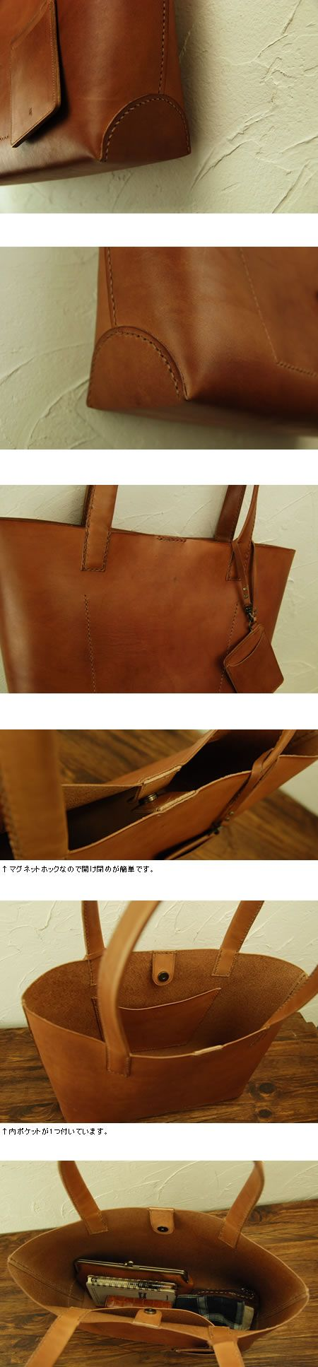 Cute leather bag - I love the round corner detail.