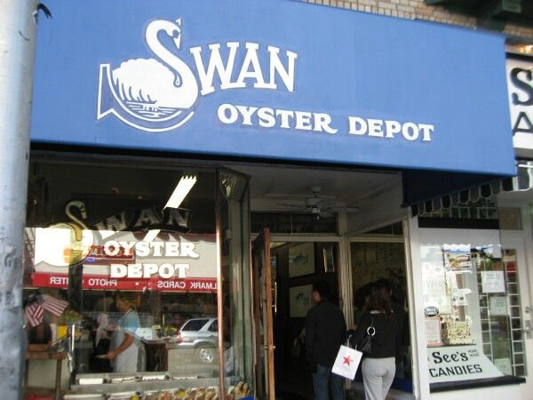 SWAN Oyster Depot, SF.