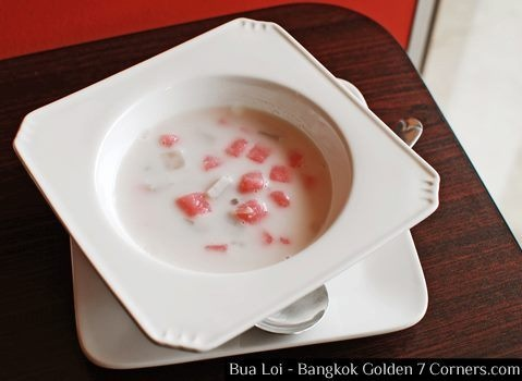 Bua Loi Rice Balls Taro In Coconut Milk Recipe Thai Dessertrice
