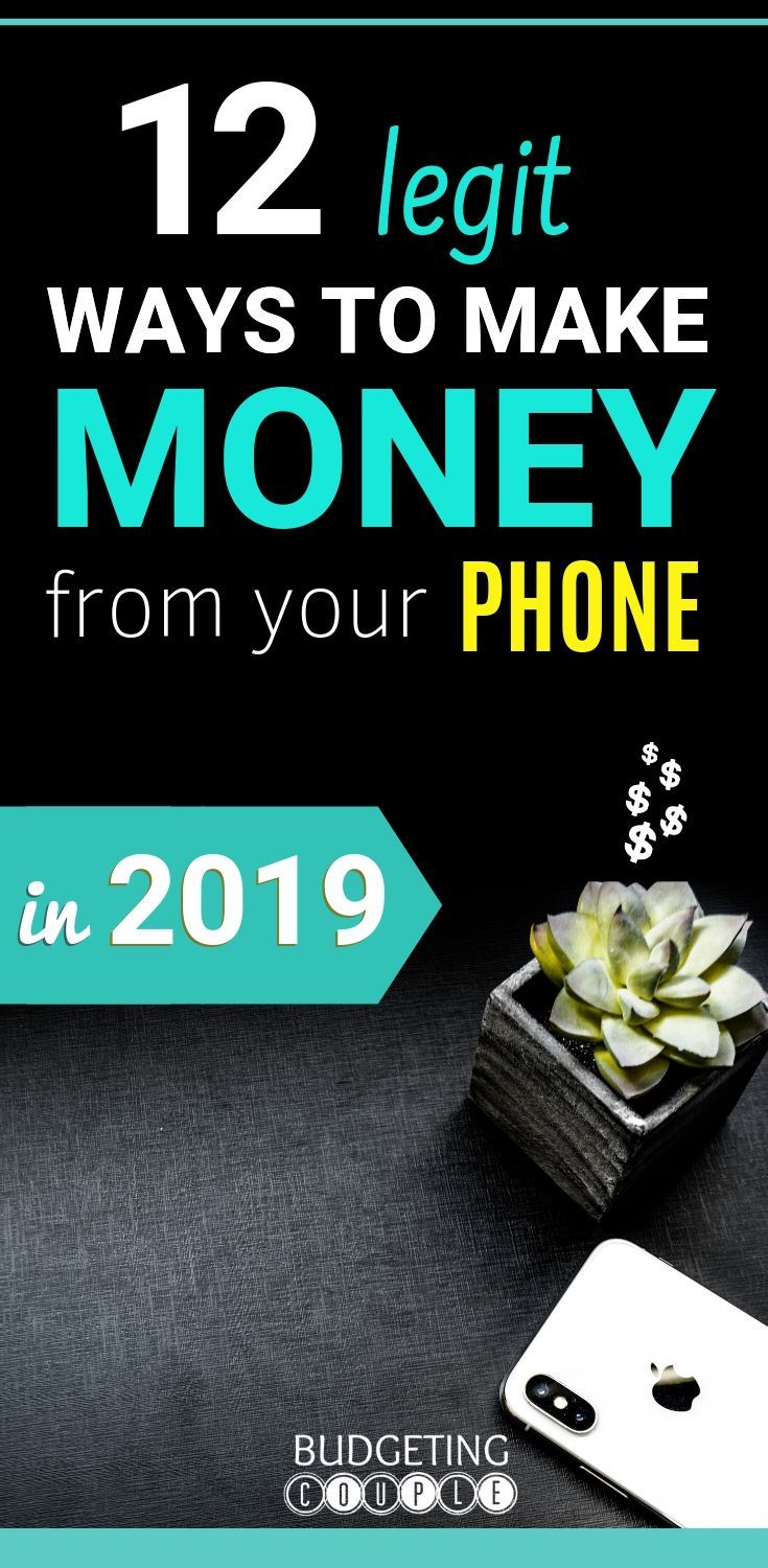 12 Apps That Pay You Money (fast) in 2019 – Southern Star Realty – Karrie B