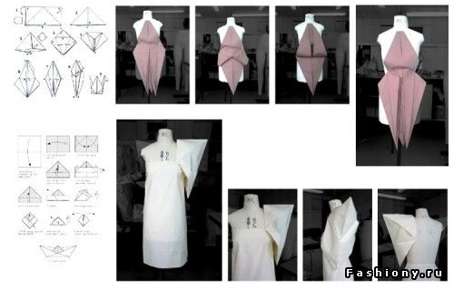 Оригами в моде или мода из оригами / оригами из ткани