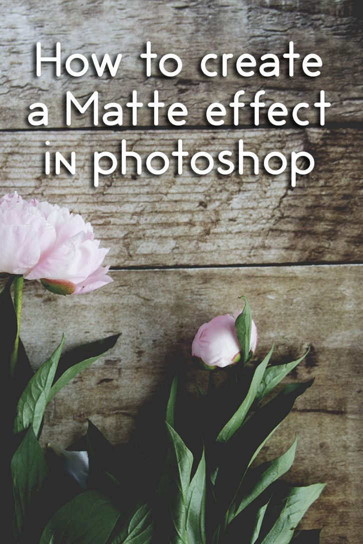 How to create a Matte effect in Photoshop