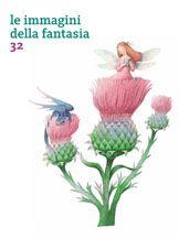 Fiordicardo e il piccolo drago #GiovanniManna #leimmaginidellafantasia2014 #sarmede