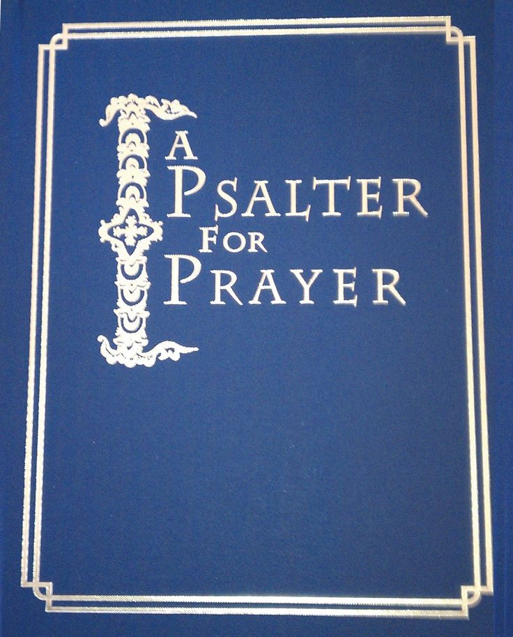 99 best books my eastern orthodox library 2017 images on pinterest a psalter for prayer an adaptation of the classic miles coverdale translation augmented by fandeluxe Choice Image