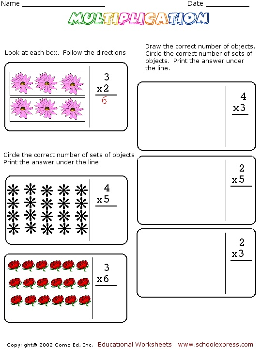 Multiplication Worksheets : multiplication worksheets x7 ...
