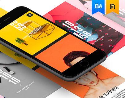 """다음 @Behance 프로젝트 확인: """"Select Shop '29CM' iOS/Android App 2.0 Ver""""…"""