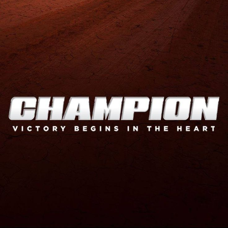 This past weekend we had the opportunity to watch Champion at the Christian Worldview Film Festival. I knew from the trailer that the movie would be good, but it was even better than I expected. Ch…