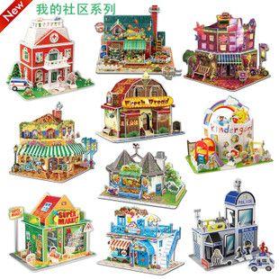 正品经纶 3D立体拼图DIY益智玩具 共10套我的社区甜蜜小屋商店-淘宝网