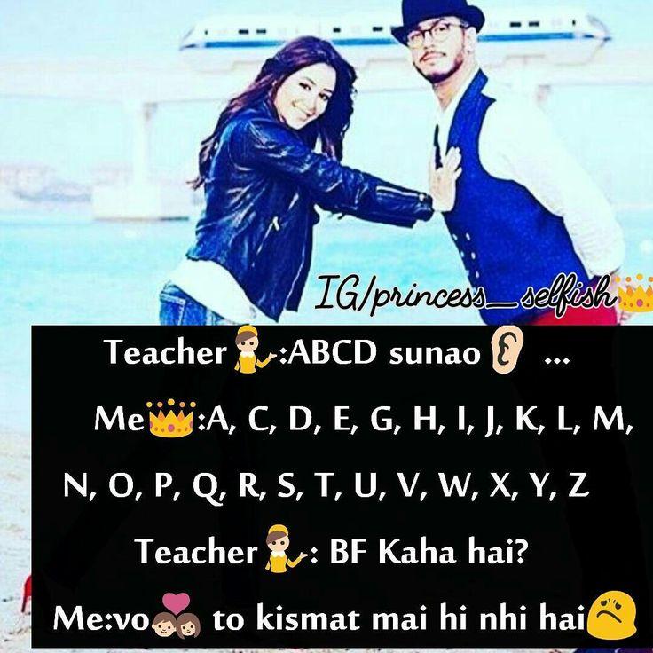 Dil or charger kabhi kisi ko nahi daina chahiye