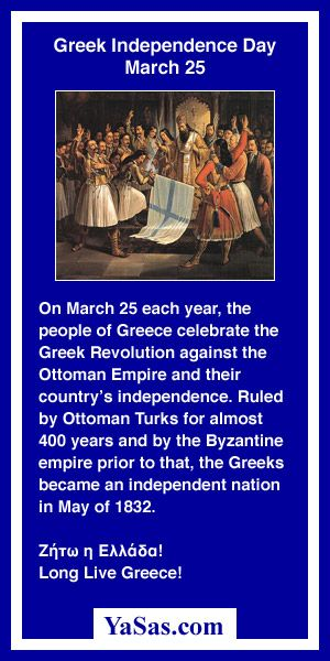 #YaSascom Read more about Greek Independence Day (Ottoman Empire 1820's) at http://yasas.com/calendar/holidays/?greek-independence-day