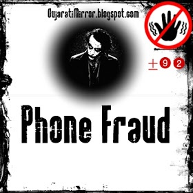 Miss Call From +92 [Phone Fraud - Wangiri]
