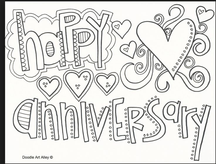 Pin By Tanvi Kapse On Art Printable Anniversary Cards Happy
